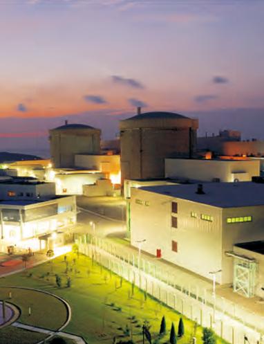 Nuclear Island Elevator