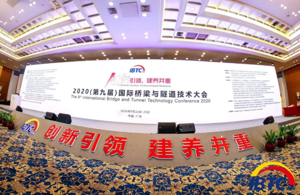 Southeast Elevator participated in the 9th International Bridge and Tunnel Technology Conference, contributing to the construction of a bridge and tunnel powerhouse