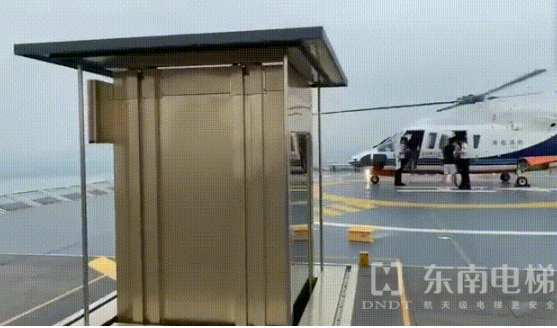 Green Channel in the Sky-Special Elevator for Southeast Apron