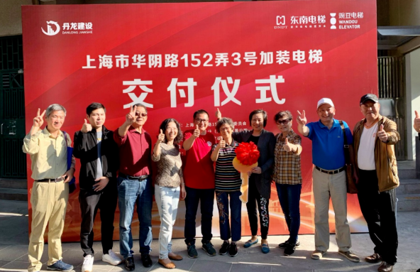 Finally you are here! Wandou elevator delivered to Shanghai Huayin Road community residents realize their dream elevator room